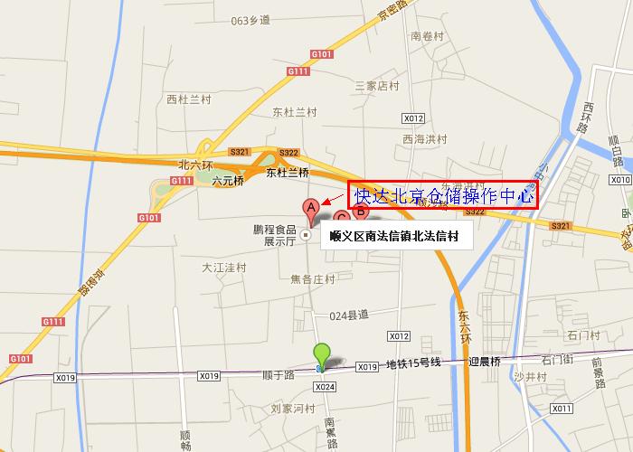 北京市顺义区南法信镇南焦路北段,南法信地铁往北,鹏程食品公司西北侧图片